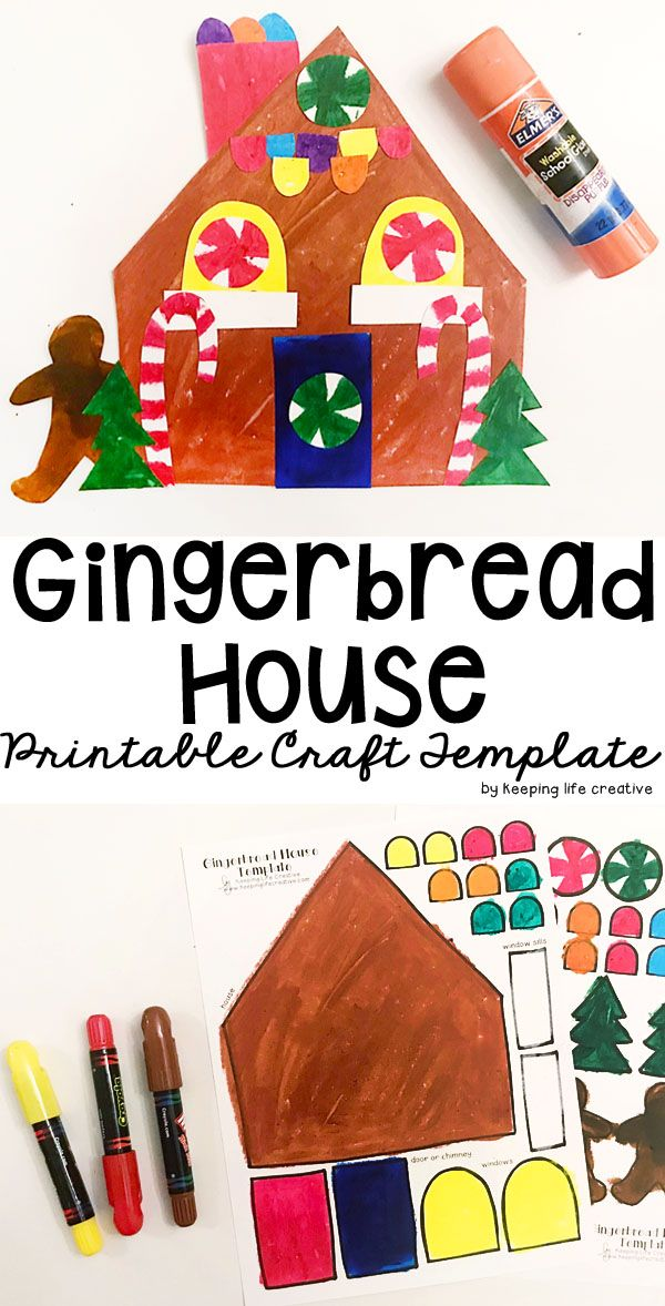 Gingerbread House Printable Craftivity | Gingerbread house ...
