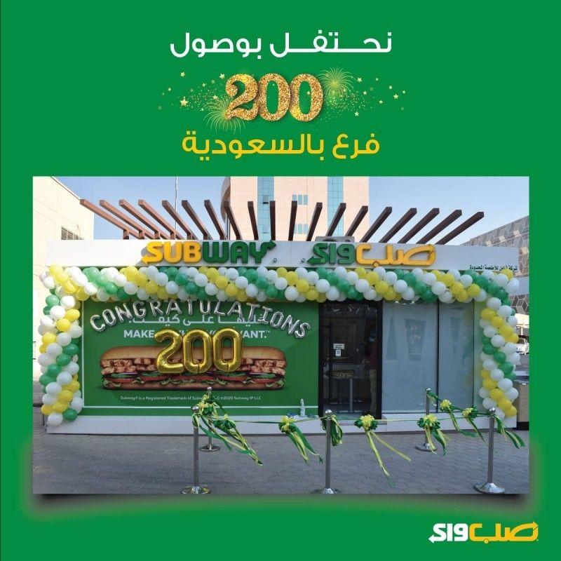 افتتحت شركة شامل للأطعمة المحدودة الوكيل الرئيسي لمطاعم صب واي بالسعودية الفرع رقم 200 في الرياض بتاريخ 31 ديسمبر 2020 في مدين In 2021 Neon Signs Broadway Shows Neon