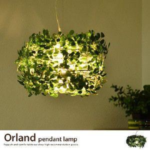 送料無料 即日出荷 ペンダントライト E17 観葉植物 造花 天井照明 照明
