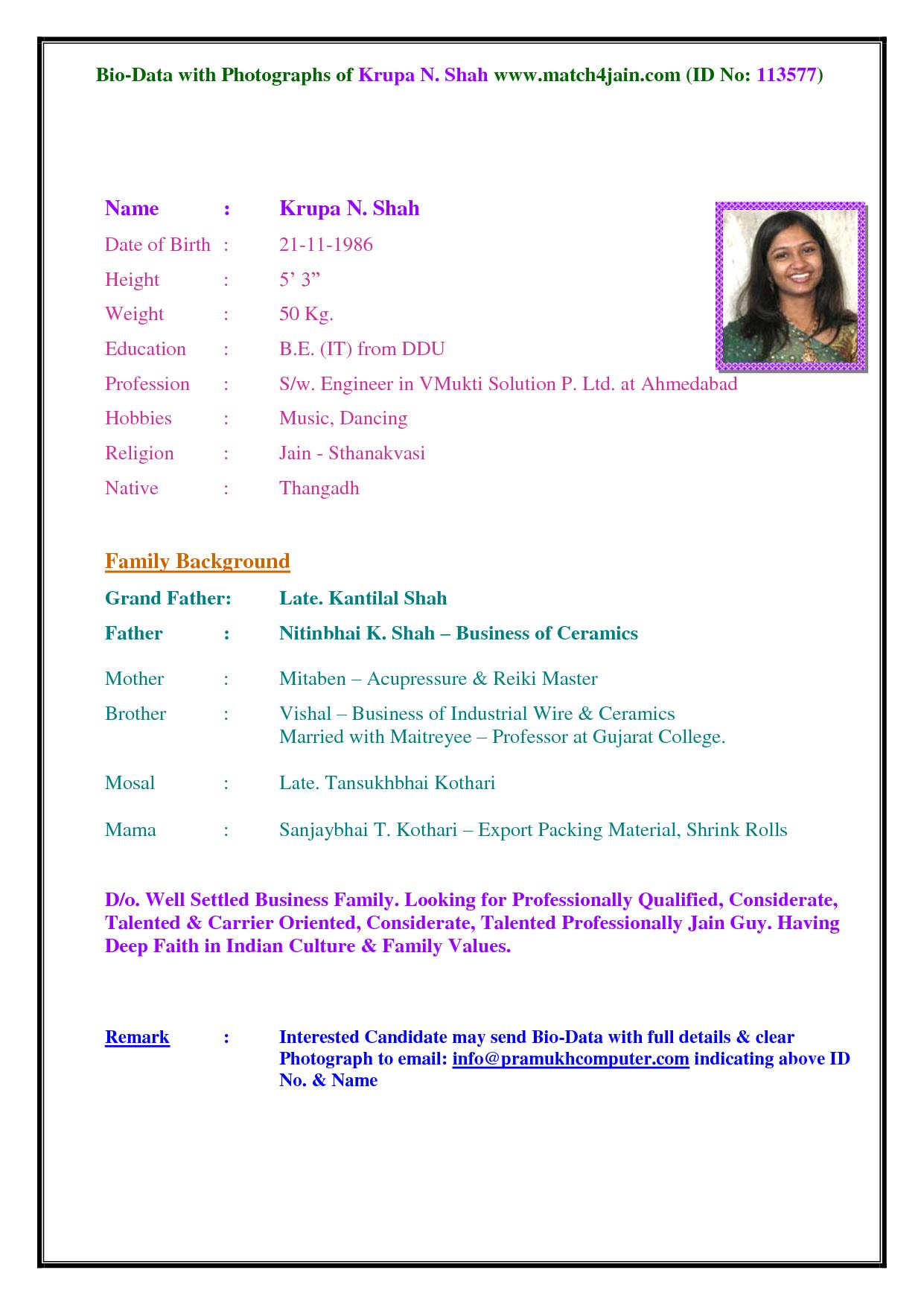 Job Resume Format In Word In Marathi
