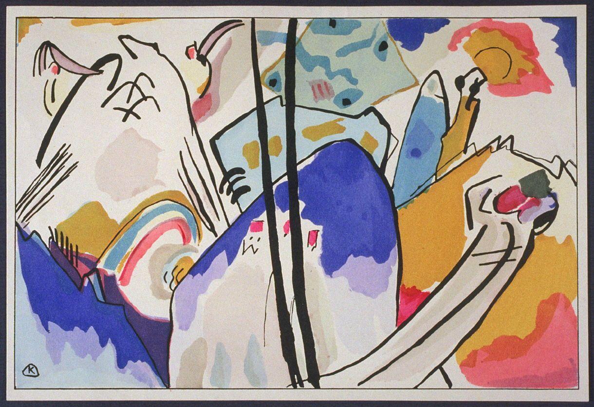 Komposition No 4 From The Book Der Blaue Reiter The Blue Rider Munich R Piper Co 1912 Wassily Kandinsky Kandinsky Wassily Kandinsky Framed Art Prints