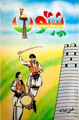 The pathan( pashto) by khan abdul ghani khan[www. Kitaboona. Blog.