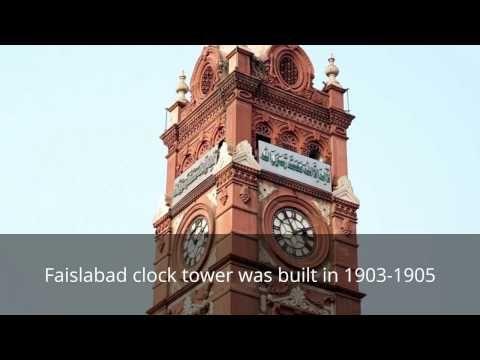 Faisalabad Clock Tower (Ghanta Ghar) - YouTube | Cool Items in 2019