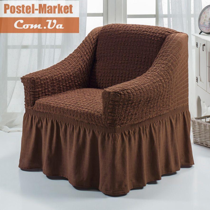 Чехол на кресло Burumcuk коричневый Arya. Купить Чехол на кресло Burumcuk коричневый Arya в интернет магазине Постель-маркет (Киев, Украина)