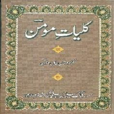 Pdf momin books khan momin