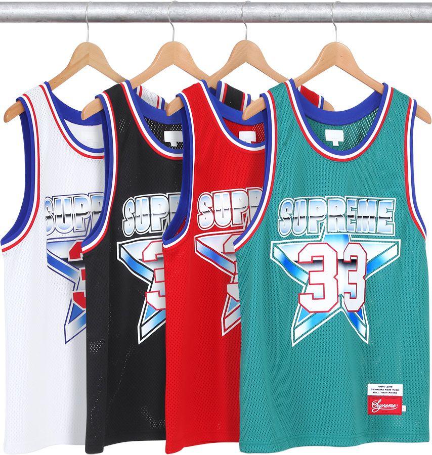 supreme nba all star jersey