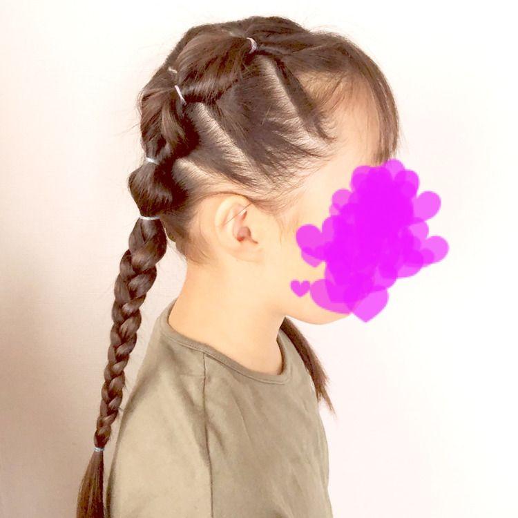 ぎゃくりんぱのツインテールヘアアレンジ 子供ヘアアレンジ ツインテールヘアアレンジ 子供 髪型