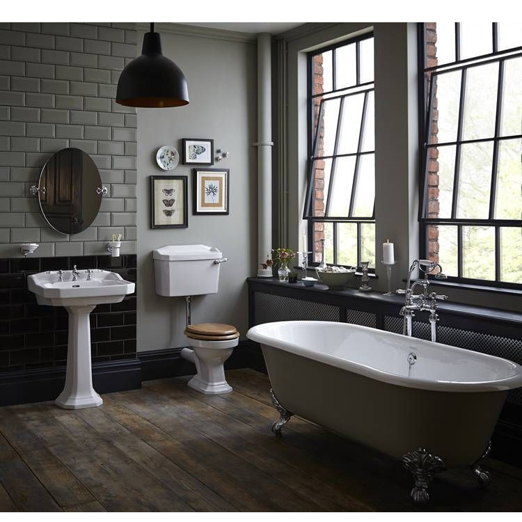 Heritage Granley Low Level Complete Bathroom Suite | bathroom ...