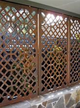 rusted decorative panel from cutout decorative screens and panels - Decorative Metal Panels