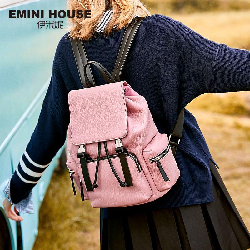 be6a6a17b036 EMINI HOUSE Genuine Leather Backpack Women Bag Portable School Backpack  Detachable Travel Backpack Functional Roomy Bag