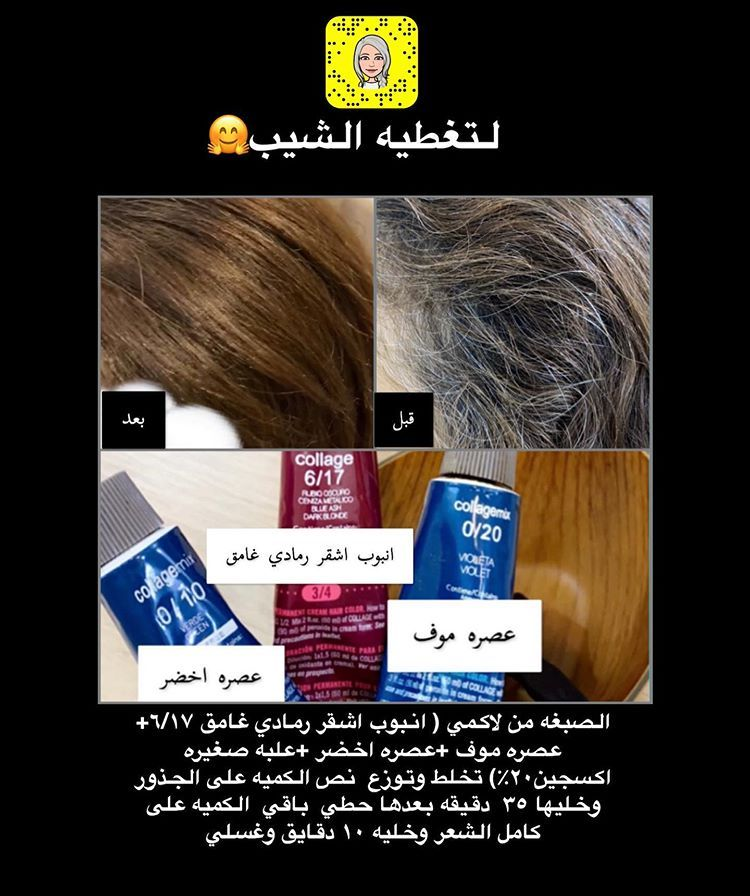 Instagram Instagram Hair Styles Oils