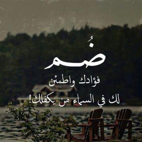 Desertrose حسبي الله ونعم الوكيل نعم المولى ونعم النصير Arabic Quotes Best Quotes Words