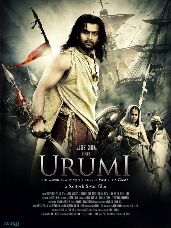 Maritime War History Of Indian Ocean And Malabar Coast Of Kerala Movies Online Movies I Movie