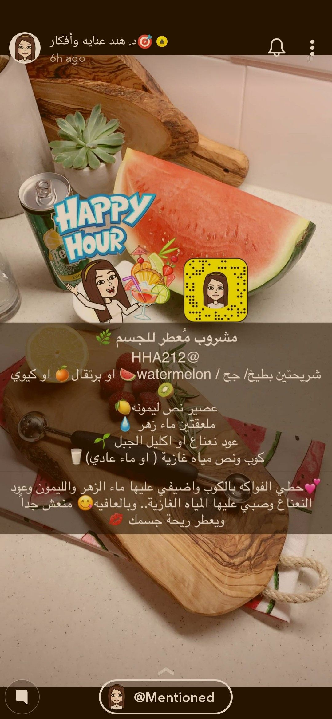 Pin By Mariam On اكل صحي Good Healthy Recipes Cookout Food Kids Snacks