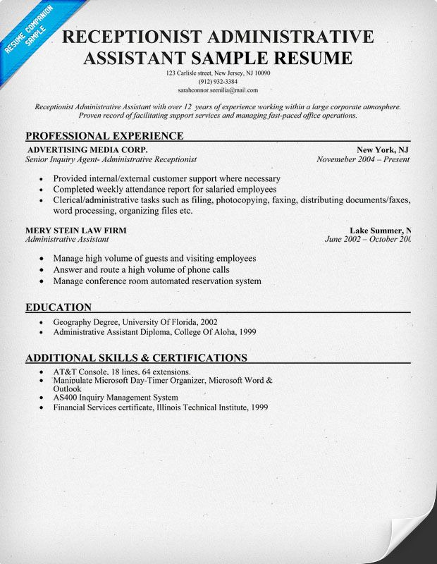 Sample Resume for Secretary Receptionist Administrative - entry level office assistant resume