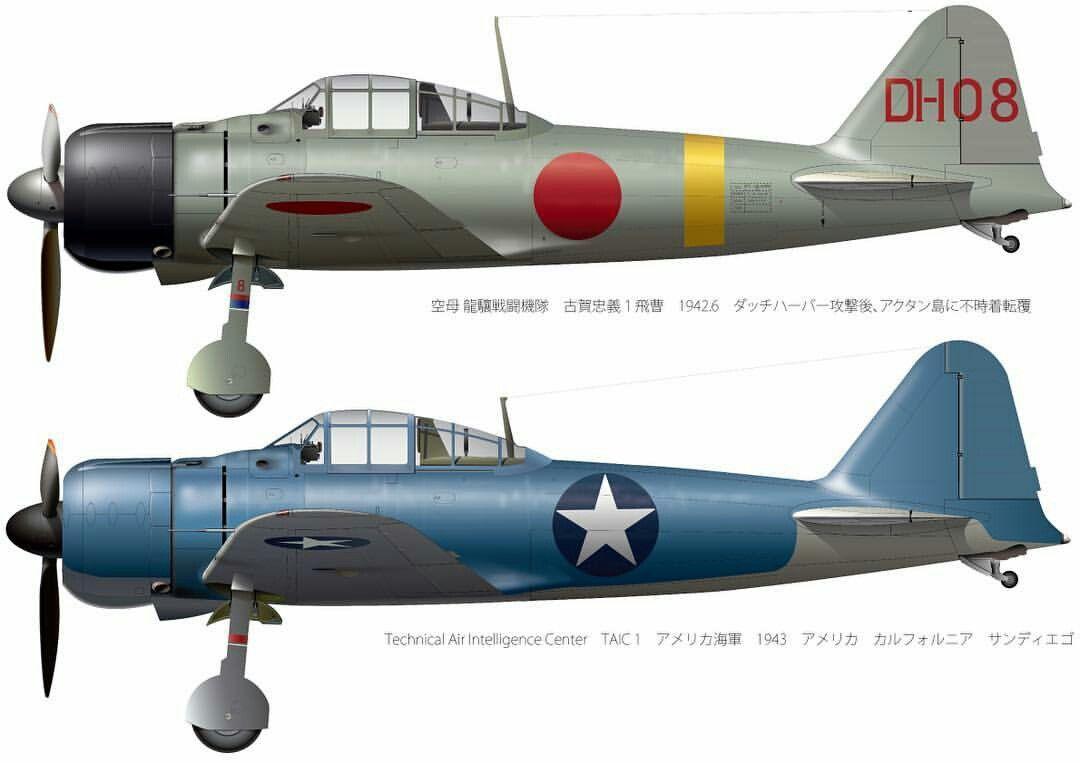 Tadayoshi Koga S Akutan Zero Aleutian Islands 1942 零式艦上戦闘機 戦闘機 戦闘機 パイロット