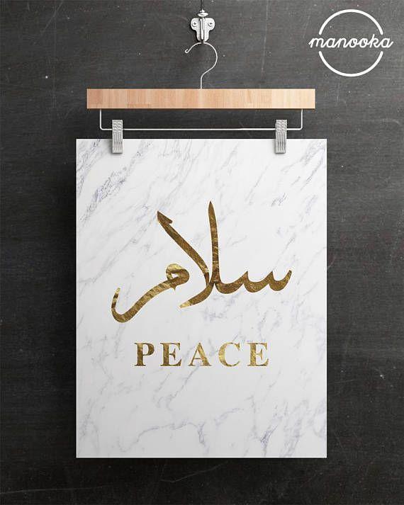 Peace Frieden auf Arabisch Salam sallam arabische Schrift Langarmshirt