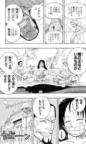 心を揺さぶるマンガの 名言 名セリフ 集 激アツ Naver まとめ Manga Pages Comics Words