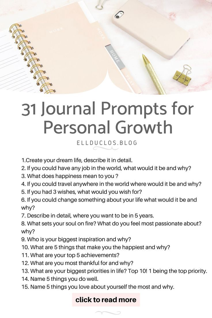 31 Self Discovery Journal Prompts - A Self Discovery Challenge