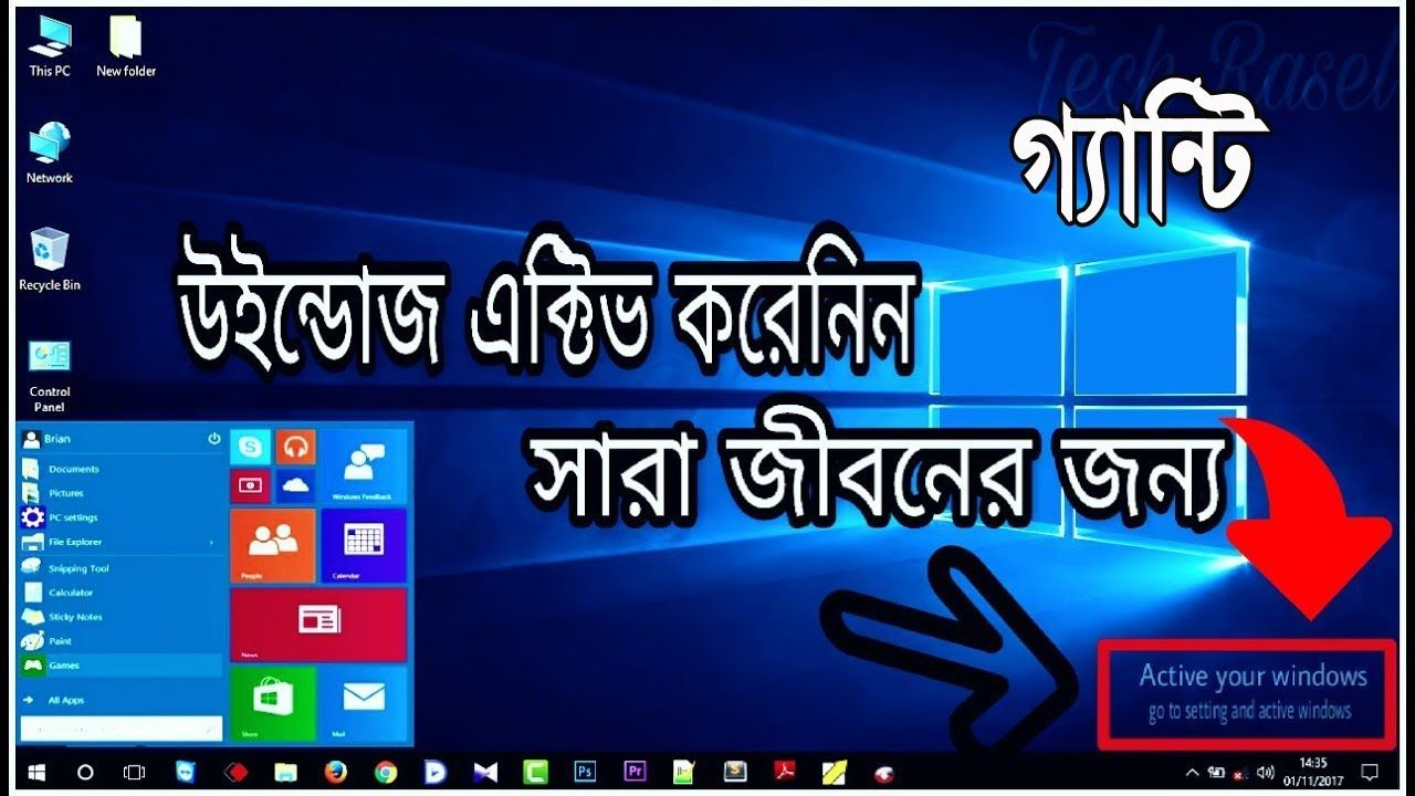 How To Link Windows 10 Digital License With Your Microsoft Account Windows 10 Windows Microsoft