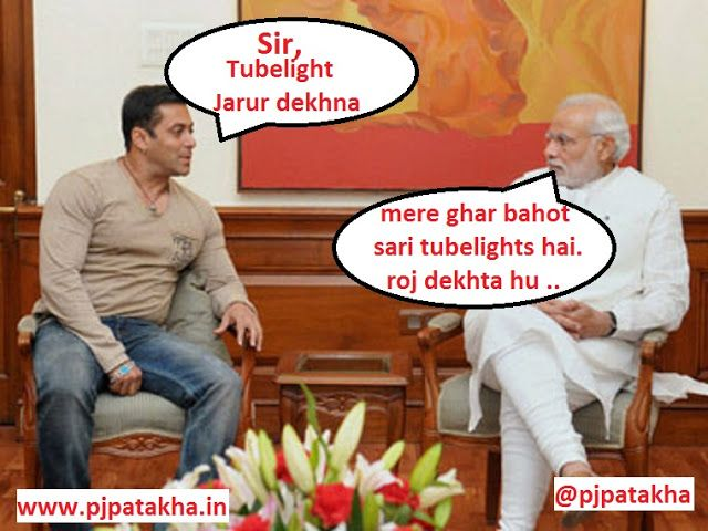 Tubelight Funny Jokes Memes And Tweets Funny Jokes Jokes In Hindi Funny Memes