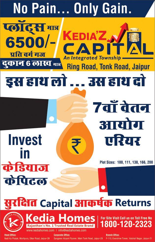 Kedia'Z Capital Plots 6500/ per. Sq. and Shop 600000