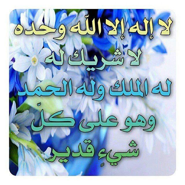 Instagram Holy Quran Quran Islam