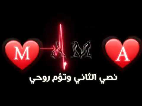 تصميم على حرف A و M Youtube Good Night Love Messages Best Love Lyrics Friendship Quotes Funny
