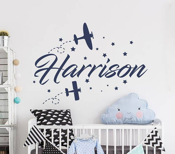 boy name wall decal - airplane wall decal - baby name decal