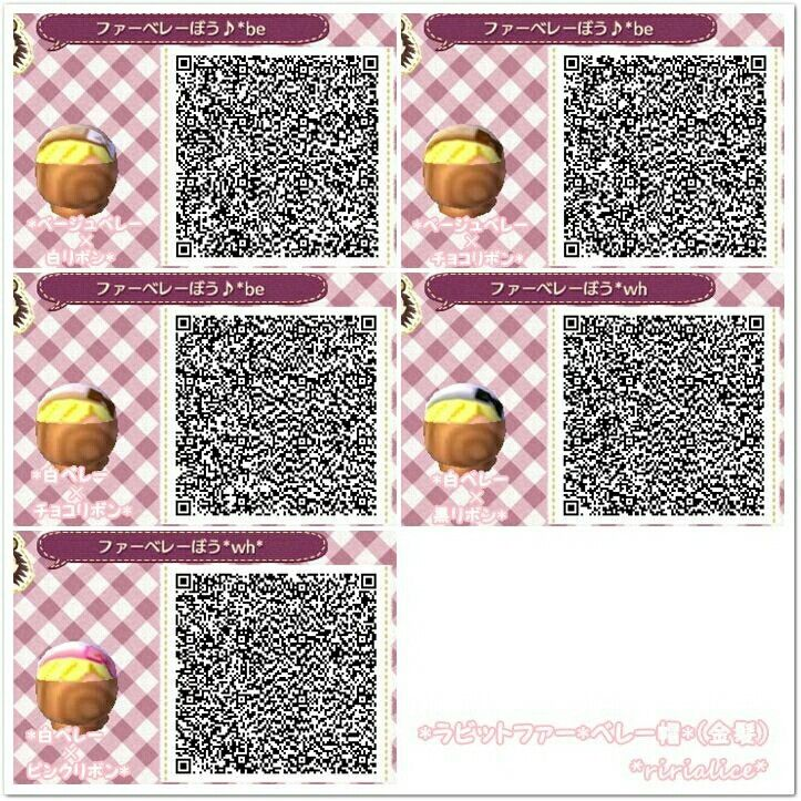 Pin By April On Animal Crossing Hat Hair Qr Codes Animal