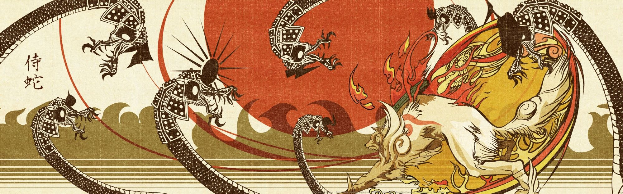 Gaming Wall Paper Dump Album On Imgur Dual Monitor Wallpaper Okami Amaterasu