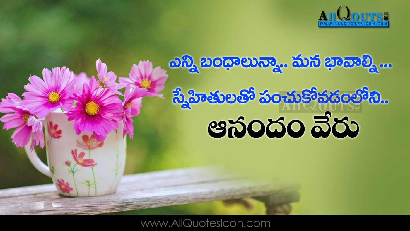 Pin By Naresh On Pictures Friendship Quotes Images Best