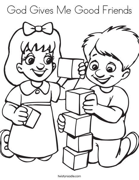 God Gives Me Good Friends Coloring Page