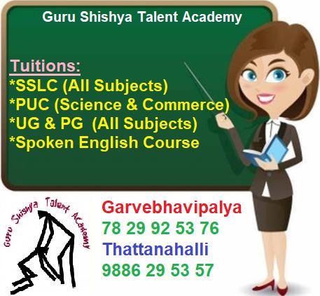 Guru Shishya Talent Academy Tuition English Course Academy