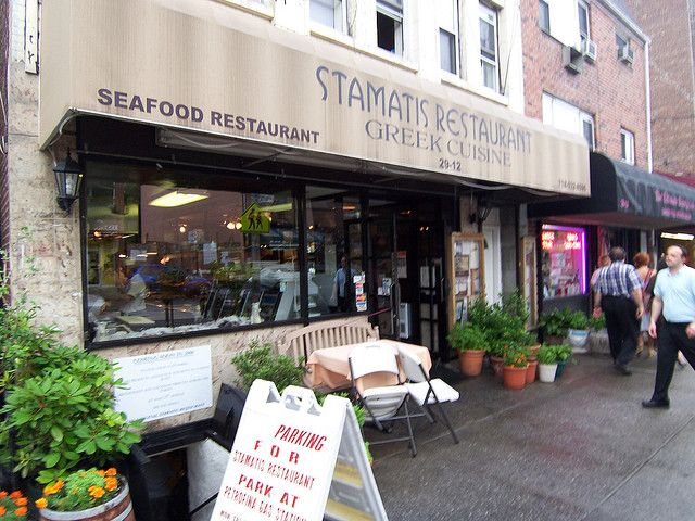 Stamatis Restaurant In Astoria My Life In Nyc In 2019