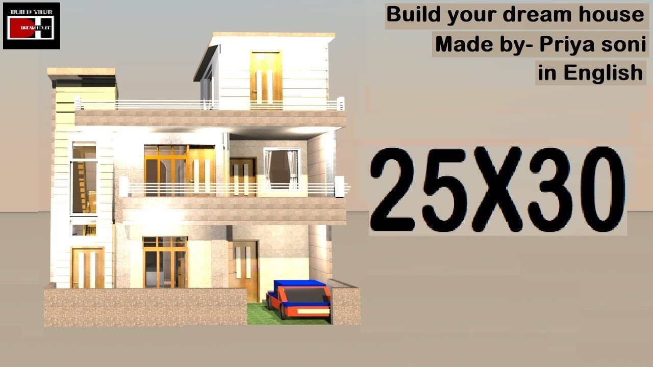 25x30 Home Plan In English Made By Priya Soni On Construct Your Dream Home Dream House Dream House Plans House Plans