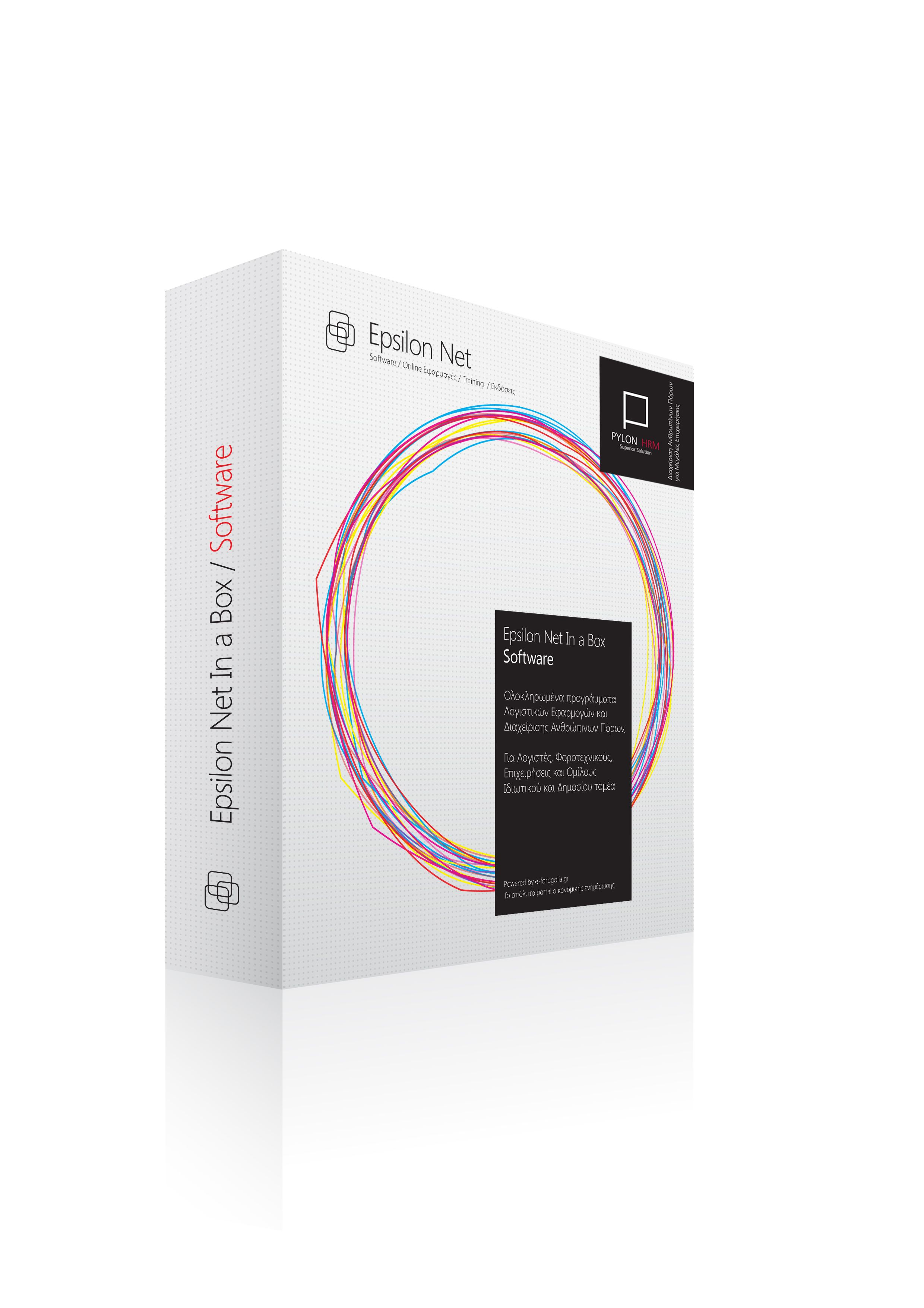 445+ Software Box Mockup Online Zip File