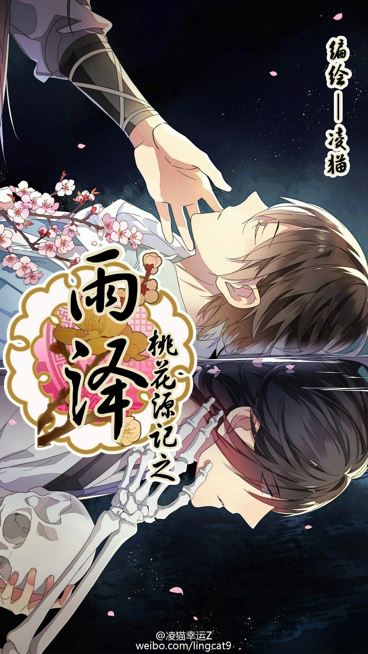 Pin by Дзёшико on манга Anime, Poster, Manga