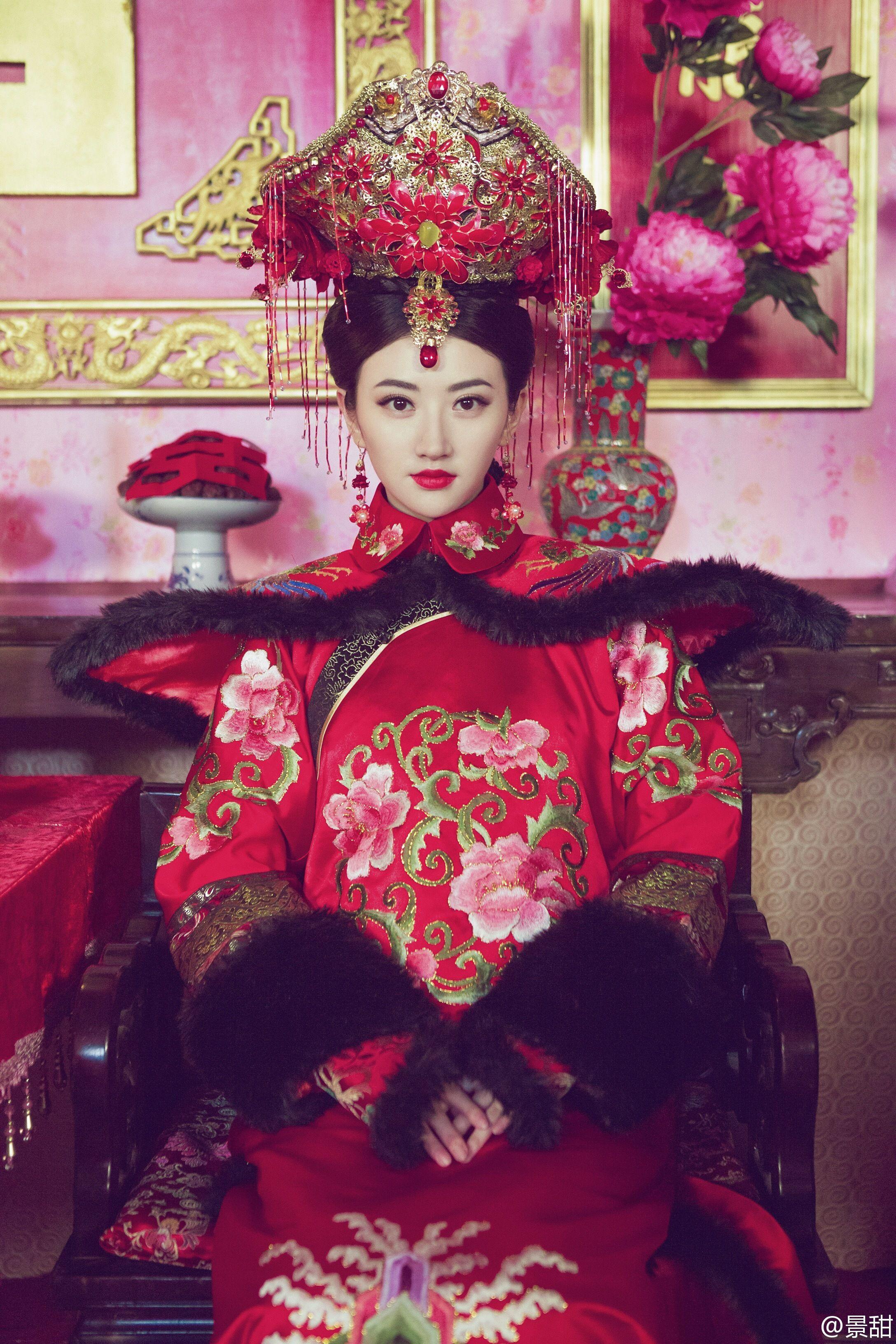 Finde eine chinesische Braut