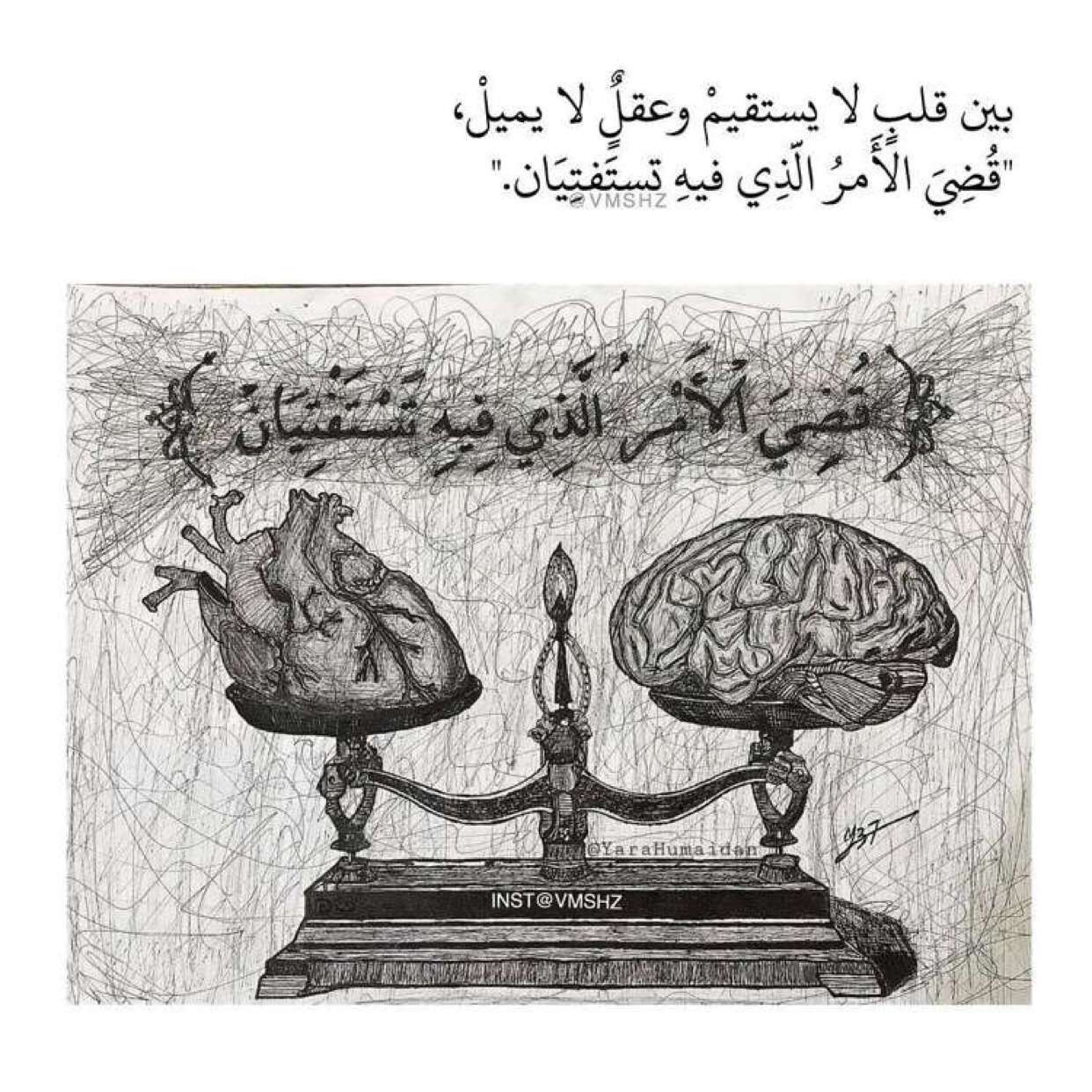 Pin By بائعة الورد On ضاد وحروف Arabic Words Arabic Quotes Vintage World Maps