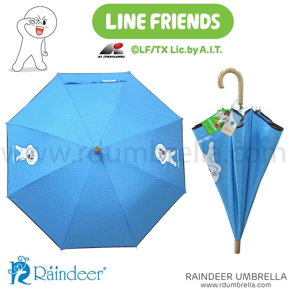 ร่มยาว 18 นิ้ว SET A1 สีฟ้า Sticker Line Umbrella (ร่มสติ๊กเกอร์ไลน์) Line id: rdumbrella หรือ portrain www.rdumbrella.com