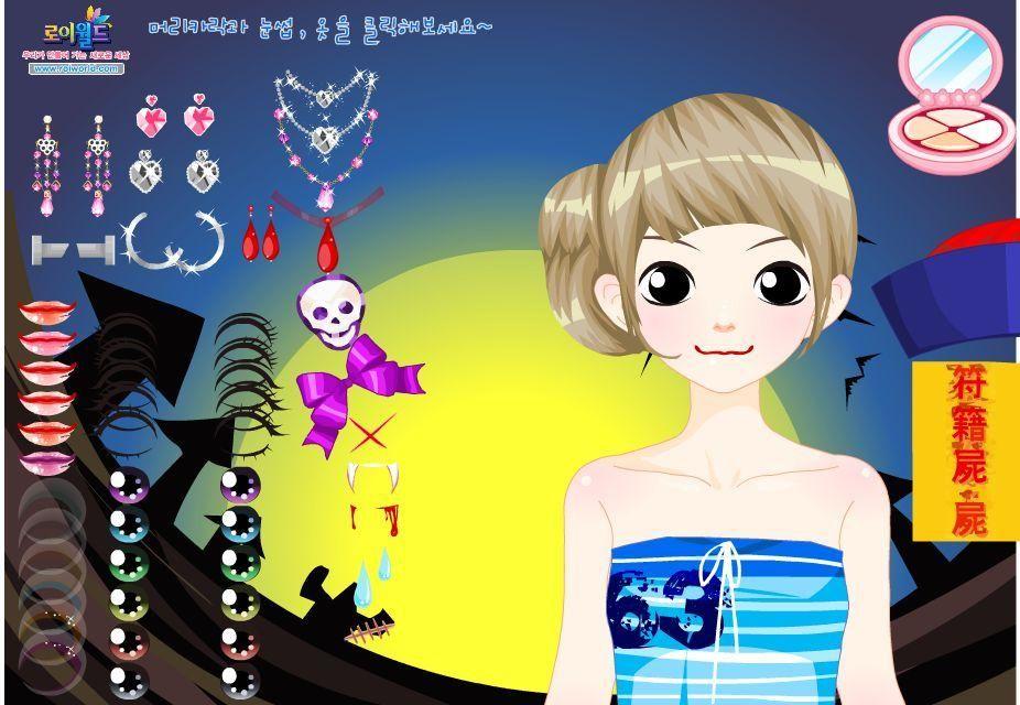 Pin By Ubierankieu On Gry Dla Dziewczyn Anime Art