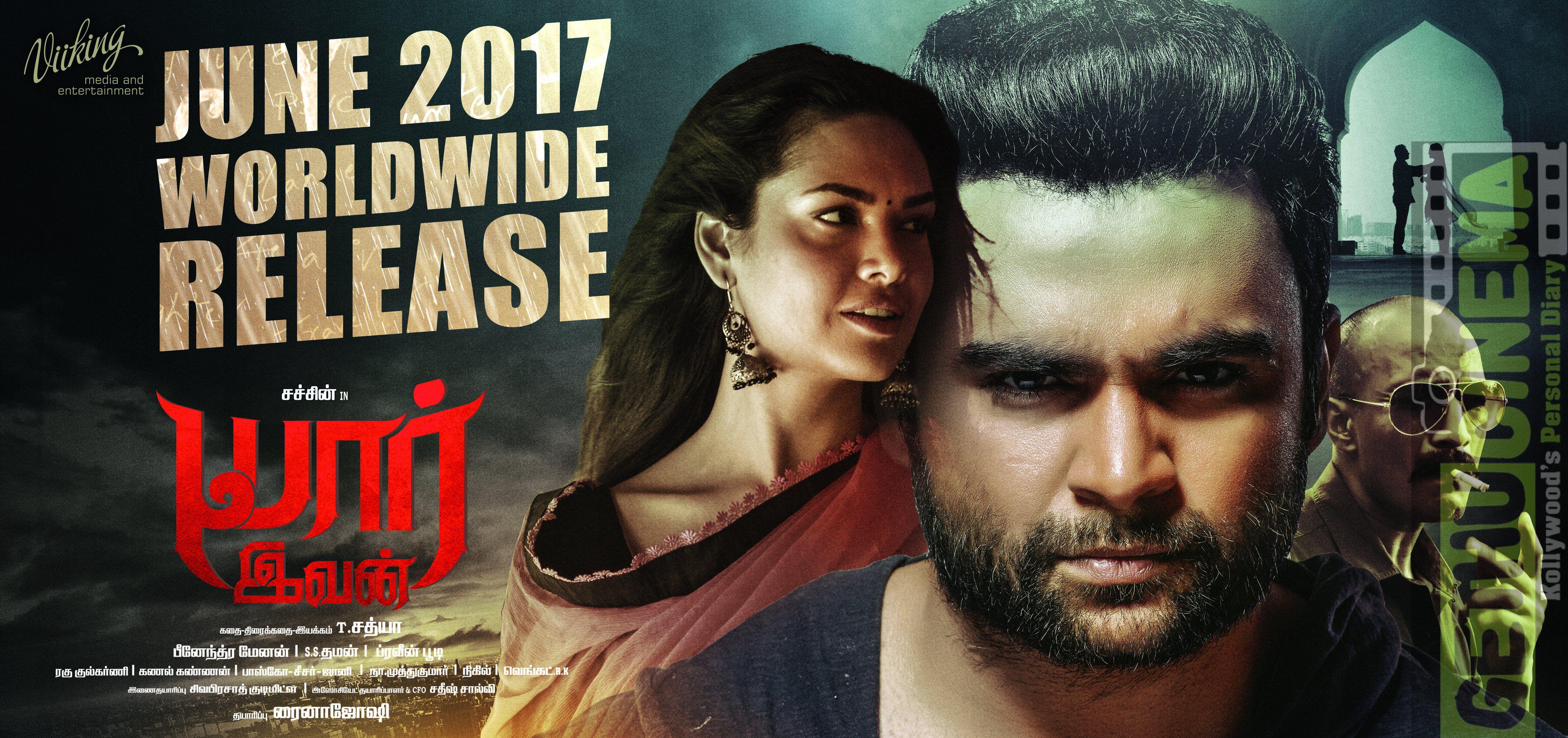 Yaar Ivan Tamil Movie HD Posters Tamil movies, Movies