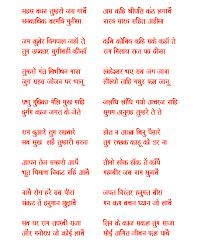 Image result for complete hanuman chalisa in bold   dheeraj