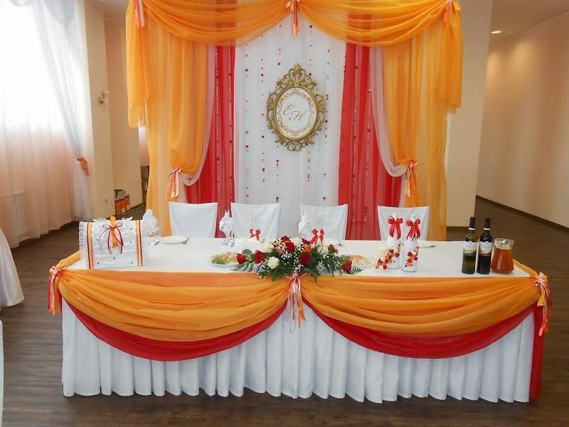 15 Beautiful Curtains Decorations For Birthday Parties Artcraftvila Curtain Decor Decor Table Setting Design