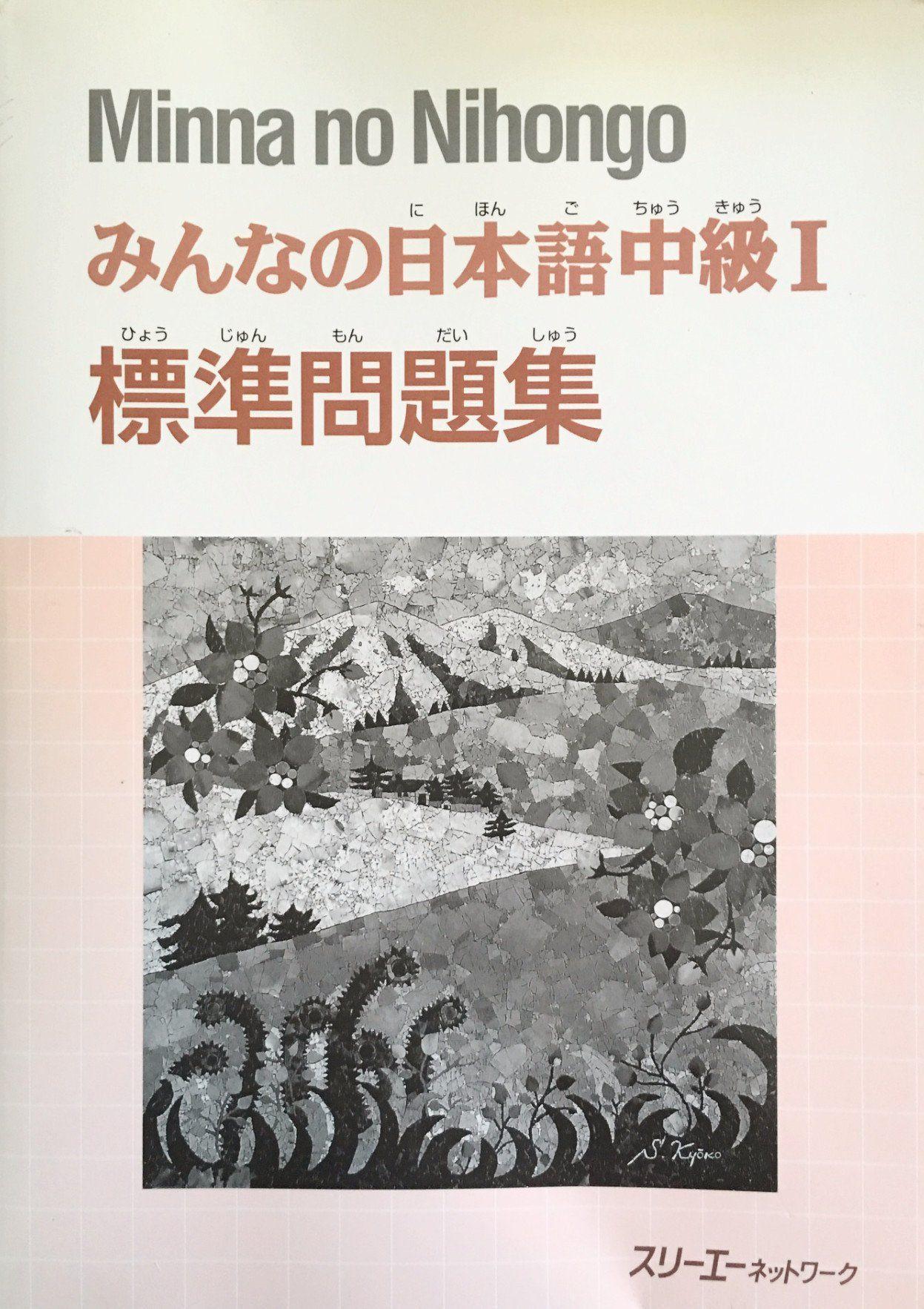 Minna no Nihongo Chukyu 1 Workbook