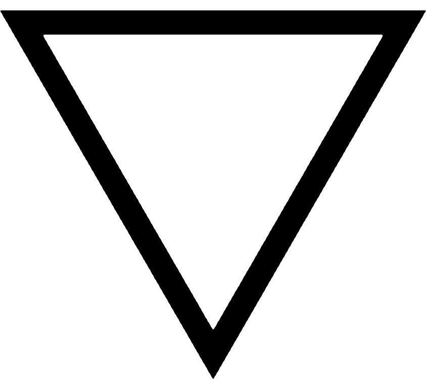полосы картинка перевернутого треугольника фото пример