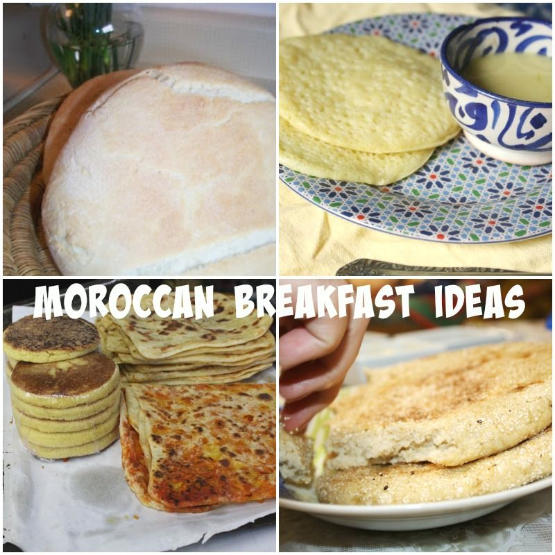 Moroccan Breakfast Ideas Moroccan Breakfast Brunch And Food