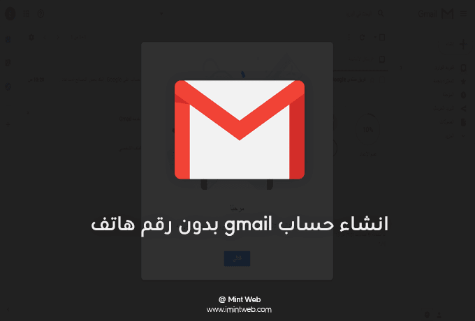 انشاء حساب Gmail بدون رقم هاتف 2020 Letters Phone Incoming Call Screenshot