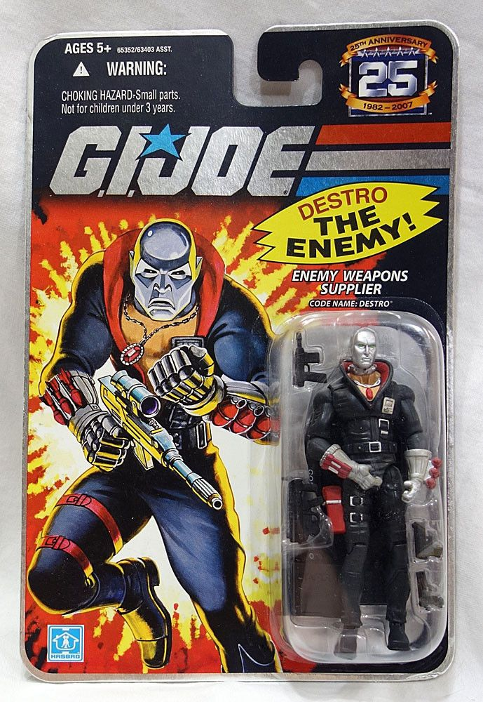 GI Joe 25th anniversary SNAKE EYES v34 Figure Stand accessoire 2007 2008